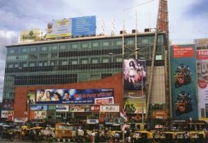 East Delhi Mall New Delhi