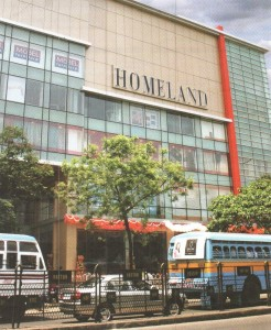 merlin_homeland_mall_kolkata