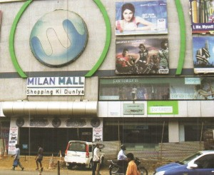milan_mall_mumbai