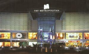 the_metropolitan_mall_gurgaon